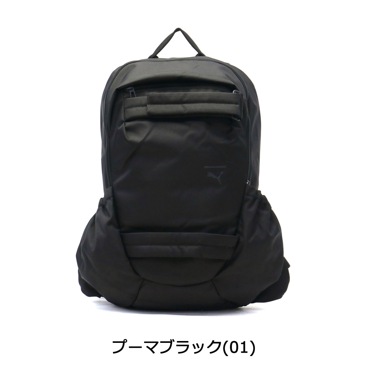 d9e717e636  SALE 30% OFF  PUMA backpack rucksack mens womens A4 PCStorage commuting to  school Street Fashion 075450