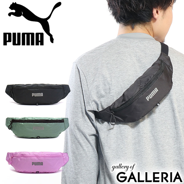 bdad4e6400e  SALE 30% OFF  PUMA Waist bag womens mens hipbag PR clasical lightweight  Run training sport festival 075471
