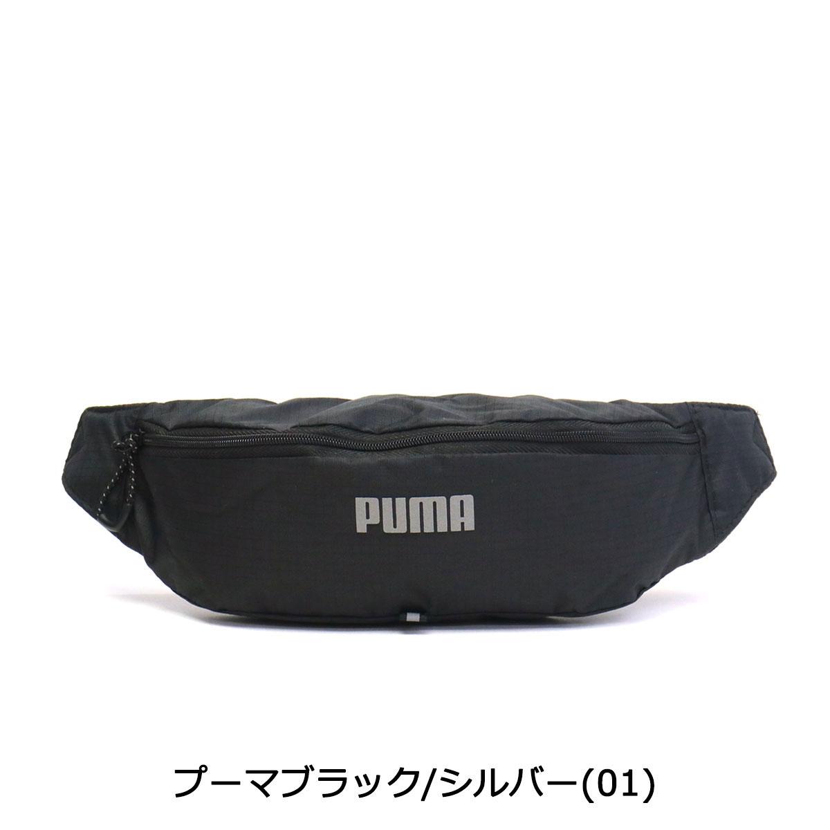 1baed7619d9  SALE 30% OFF  PUMA Waist bag womens mens hipbag PR clasical lightweight  Run training sport festival 075471