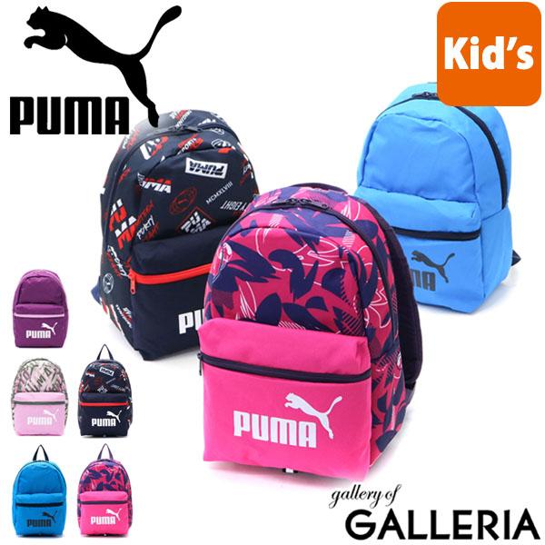 fccb8fc0f57d PUMA Junior Daypack Phase Small Backpack Rucksack Men s Women s Kids B5  Sporty 075488