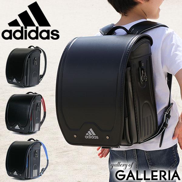 【カードで28倍 | 3/10限定】【セール10%OFF】 アディダス ランドセル 男の子 2020年モデル adidas クラリーノ キューブ型 ランドセル キューブ型 ウィング背カン A4フラットファイル対応 35619