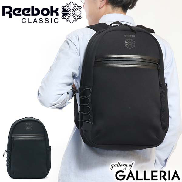 SALE 30% OFF  Reebok CLASSIC CL stealth backpack daypack rucksack mens  womens commuting to school EZY20