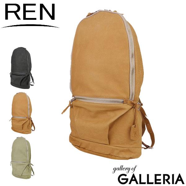 REN レン デイリュック レザー RAG ラグ HALLIE リュックサック メンズ レディース RG-30011(RG-3001)【あす楽対応】【送料無料】