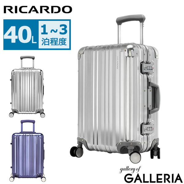 【6/5(水)限定★RカードでP23倍】選べるノベルティプレゼント【永久保証】RICARDO スーツケース リカルド キャリーケース Aileron 20-inch Spinner Suitcase エルロン 20インチ スピナー スーツケース 40L フレーム アルミ メンズ レディース 021-20-4WB