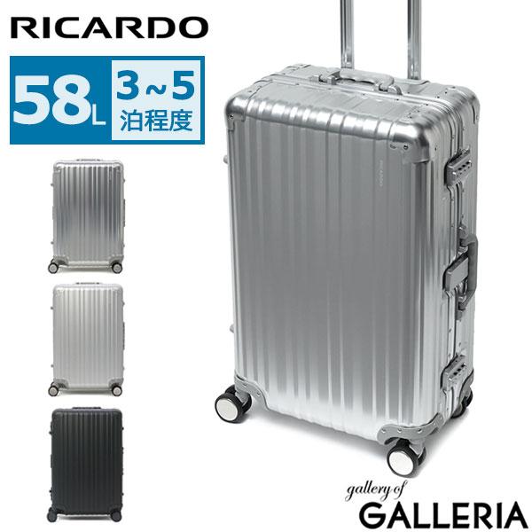 【カードで28倍 | 2/25限定】【Begin 雑誌掲載】 選べるノベルティプレゼント【永久保証】 RICARDO スーツケース リカルドビバリーヒルズ キャリーケース Aileron 24-inch Spinner Suitcase エルロン 24インチ スピナー 58L AIL-24-4VP