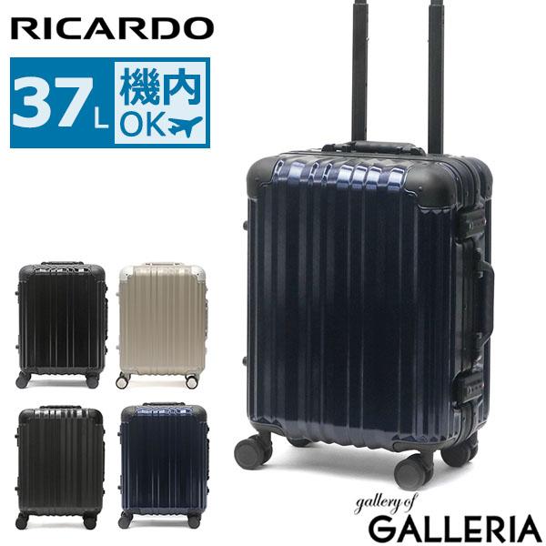 【カードで29倍 | 6/10限定】【Begin 雑誌掲載】 選べるノベルティプレゼント【永久保証】RICARDO スーツケース リカルドビバリーヒルズ Aileron Vault 19-inch Spinner INTL Carry-On Suitcase エルロン キャリーケース 機内持ち込み 37L AIV-19-4WB
