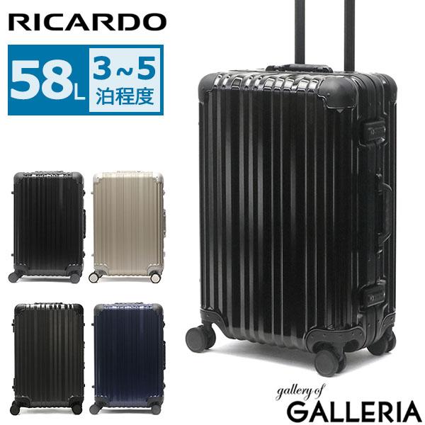 【カードで29倍 | 6/10限定】 選べるノベルティプレゼント【永久保証】 RICARDO スーツケース リカルドビバリーヒルズ Aileron Vault 24-inch Spinner Suitcase エルロン ボールト キャリーケース 58L 3泊 4泊 5泊 フレーム 静音キャスター AIV-24-4VP
