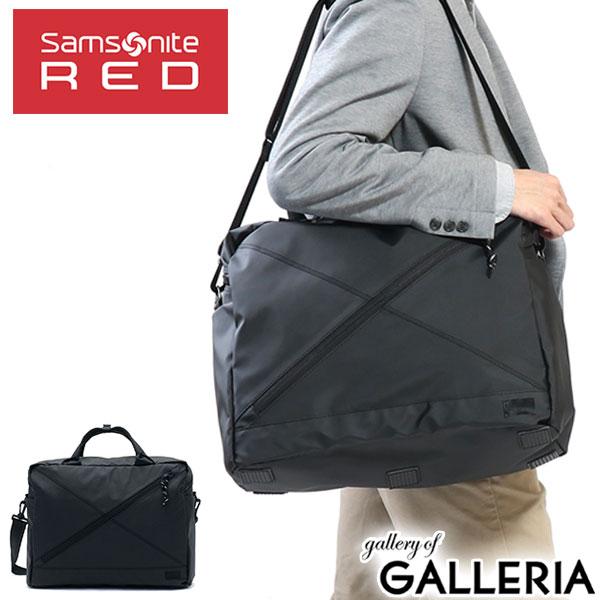 bf9657abcf Samsonite red Boston bag Samsonite RED Samsonite 2WAY Boston duffel bag  BIAS STYLE bias-style DUFFEL BAG shoulder B4 men gap Dis business trip  GE5-29005