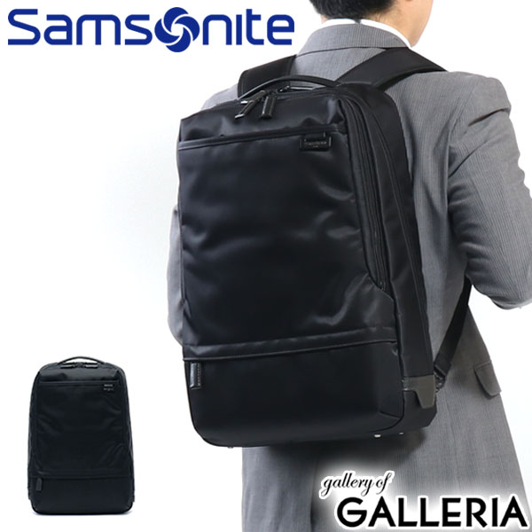 30ed913d75 Samsonite Rucksack Samsonite Business Backpack Business Bag DEBONAIR 4  Devonair 4 Backpack Backpack B4 PC storage Men's Commute DJ 8 - 09006