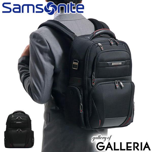【カードで最大37倍   11/30限定】 選べるノベルティプレゼント 【日本正規品】 サムソナイト リュック Samsonite ビジネスリュック Pro-DLX5 ビジネスバッグ Laptop Backpack 3V 15.6