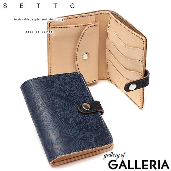 【カードで29倍 | 6/10限定】 セット 財布 SETTO 二つ折り 二つ折り財布 本革 LEATHER SHORT WALLET PAISLEY ショートウォレット ペイズリー 縦型 メンズ レディース IDL-12