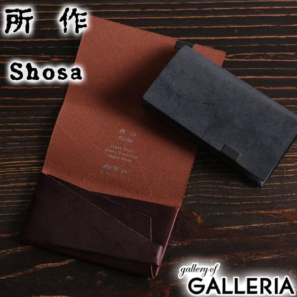 【カードで29倍 | 6/10限定】 所作 カードケース SHOSA ショサ 名刺入れ BRIDLE CARD CASE ベーシック 革 本革 ブライドルレザー 折りたたみ SHO-CA1-C-BRIDLE