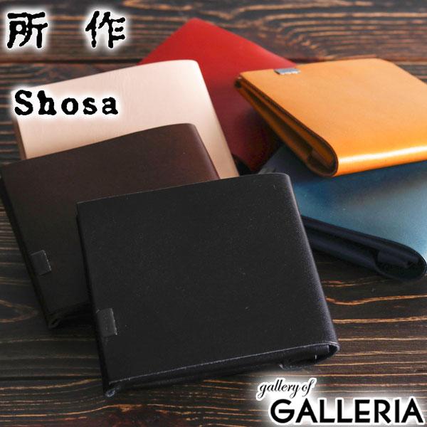 所作 三つ折り財布 SHOSA ショサ 財布 ショートウォレット Basic SHORT WALLET 2.0 ベーシック 革 本革 レザー 折りたたみ 薄い SHO-SH2-A