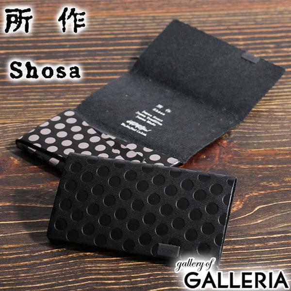 【カード19倍 | 5/1限定】 所作 カードケース SHOSA ショサ 名刺入れ Polka dot CARD CASE 本革 レザー コンパクト 水玉 ドット 箔 日本製 メンズ レディース SHO-CA1C