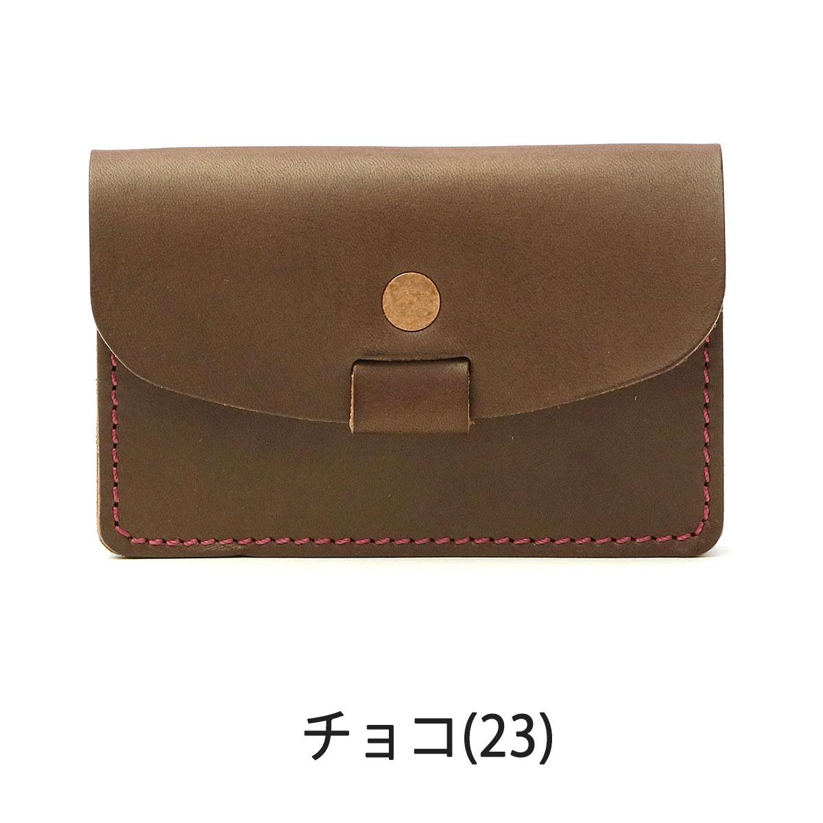 slow wallet toscana card case business card holder mens ladies 333s08b - Card Holder
