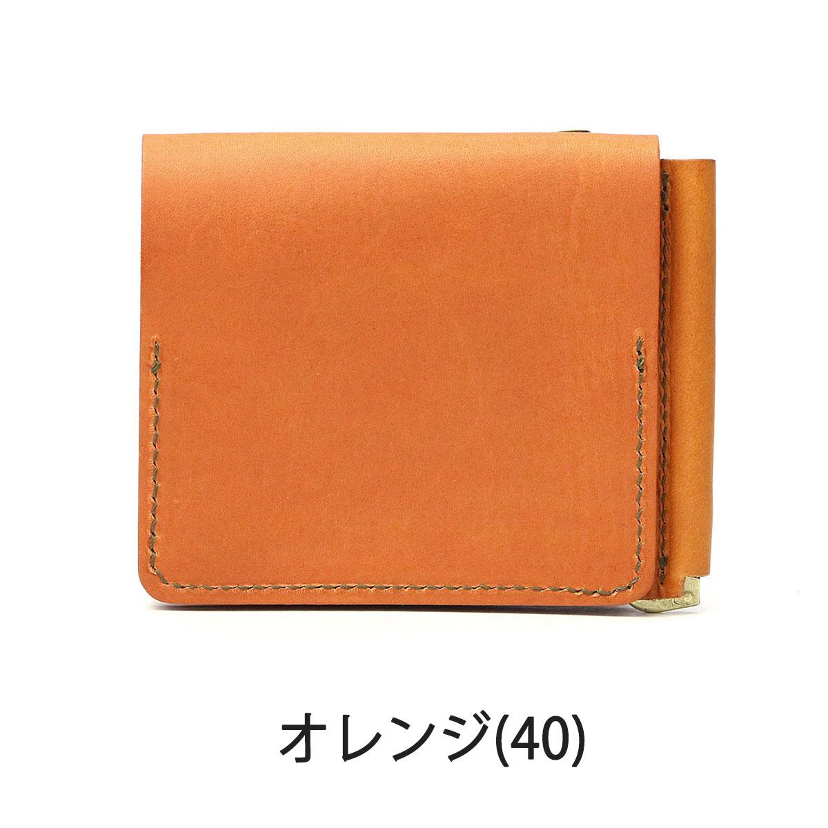 SLOW wallet toscana ladies 333S34C