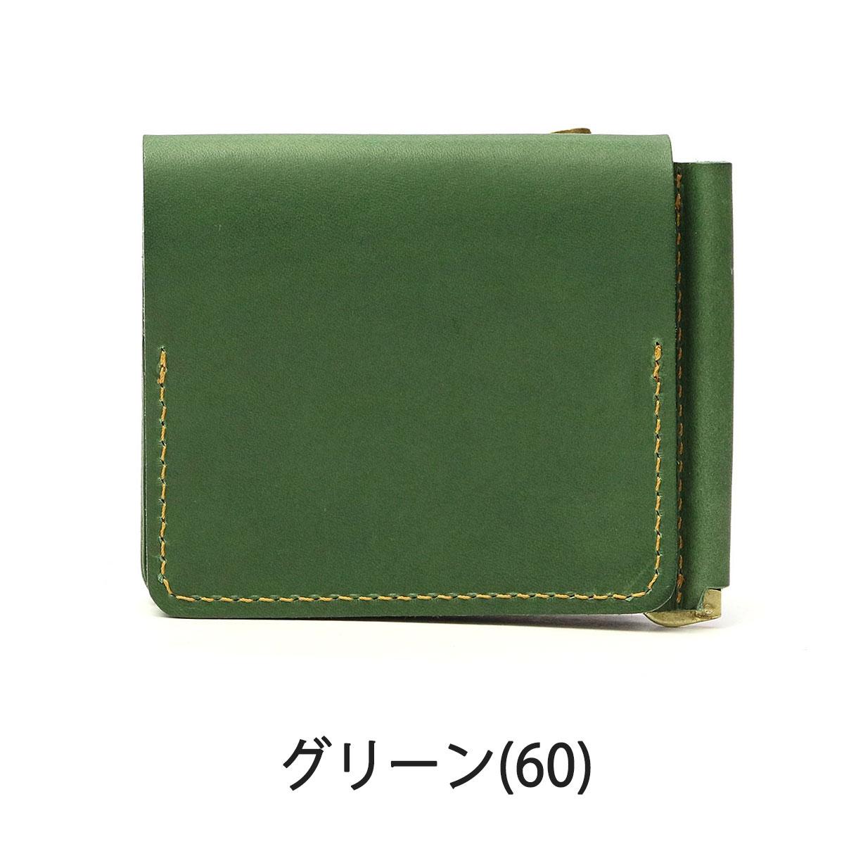 SLOW钱包托斯卡纳女士333S34C