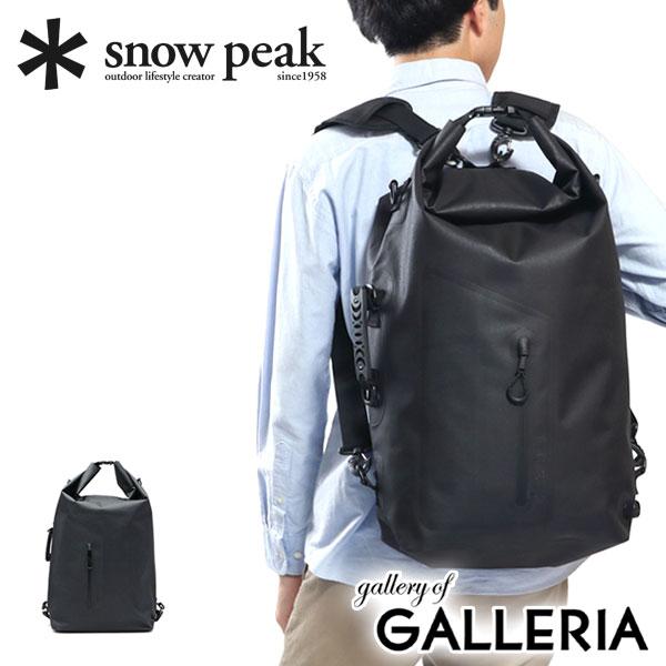 Snow Peak Bag Backpack 4way Waterproof Dry M Water Proof One Shoulder Diagonal Climb Outdoor Large Capacity Men S Las