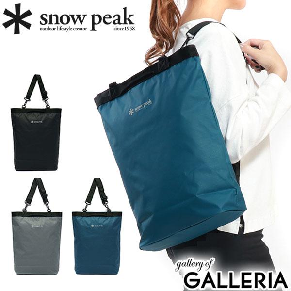 snow peak 2way Tote Bag rucksack outdoor
