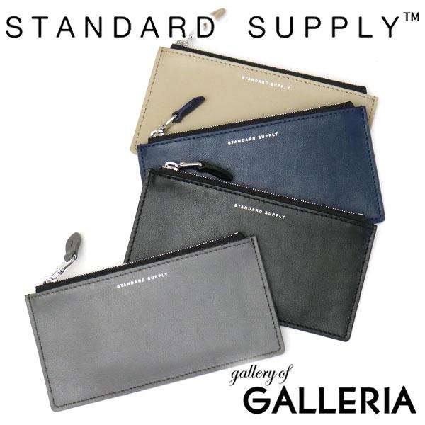 スタンダードサプライ カードケース STANDARD SUPPLY コインケース PAL ZIP TOP CARD CASE M 革 レザー スリム 薄型 メンズ レディース カジュアル