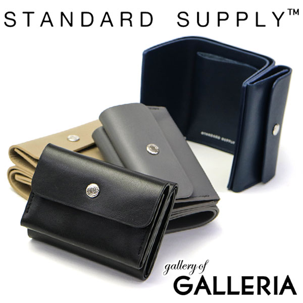 8d81ba3a21c0 STANDARD SUPPLY TRIFOLD WALLET PAL tri-fold wallet women's real leather  men's compact short wallet ...