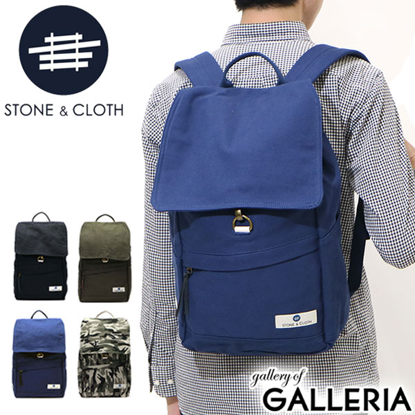 SALE 50% OFF  STONE CLOTH rucksack daypack BENSON backpack Canvas fabric  A4 cover PCStorage commuting to school Commuting cotton mens womens d20f637fb7b51