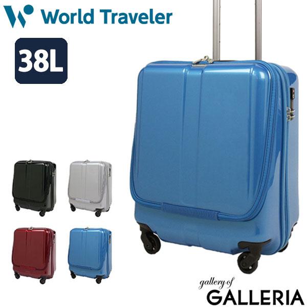 エース ワールドトラベラー スーツケース ACE World Traveler キャリーケース プラウ 機内持ち込み ファスナー 38L 1~2泊 小型 Sサイズ ハード 旅行 軽量 05810【ラッキーシール対応】