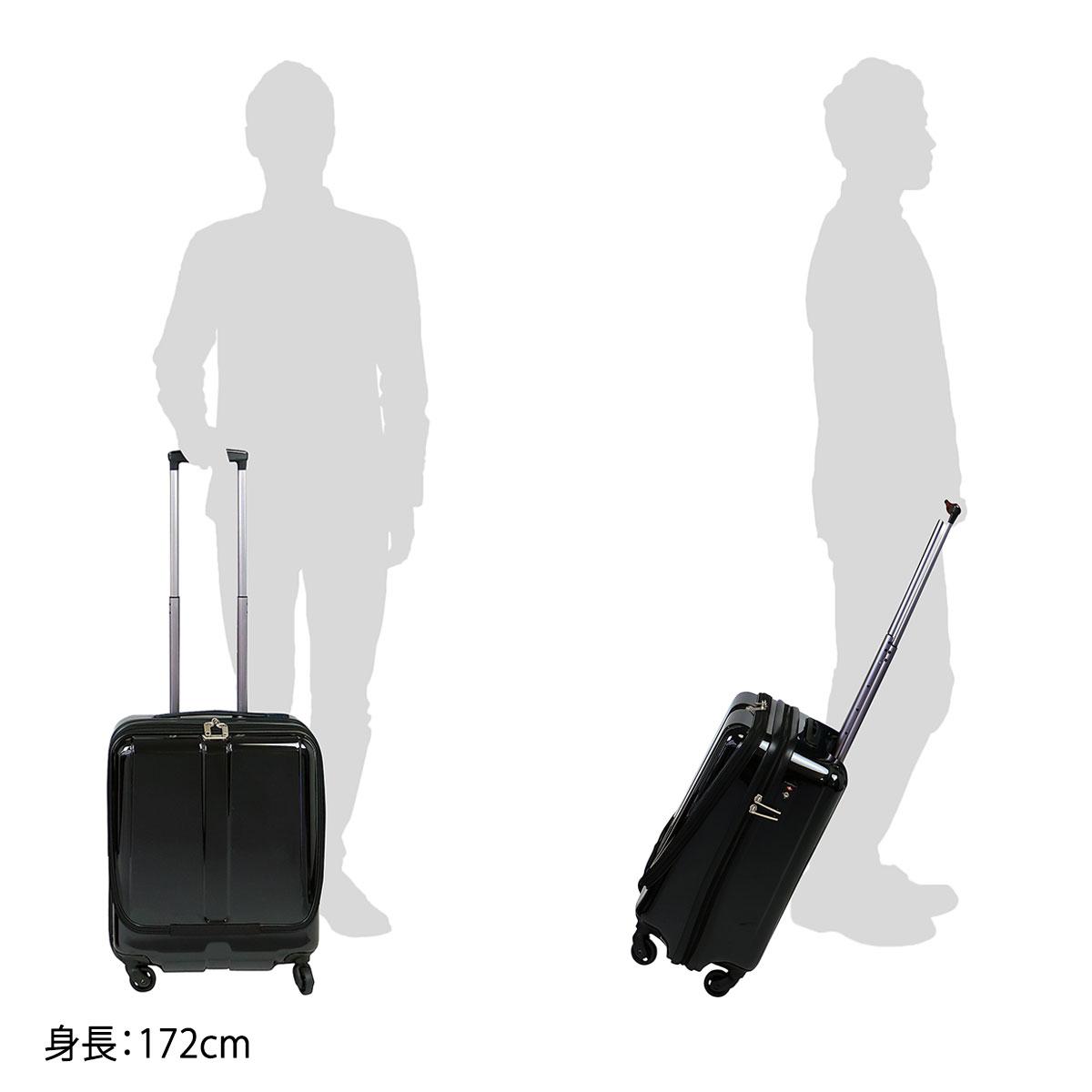 ACE 世界旅行手提箱 ACE 世界旅行者携带箱犁新 05810 小屋随身携带 zip 38 L 一个或两个晚上关于紧凑 S 大小 TSA 锁坚硬旅行