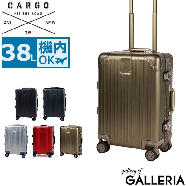【正規品2年保証】CARGO カーゴ スーツケース トリオ TRIO JET SETTER 機内持ち込み キャリーケース 旅行 AMW120(Sサイズ 38L 1~3日)