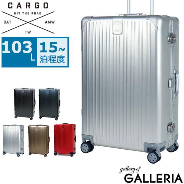 【カードで29倍 | 6/10限定】【正規品2年保証】 CARGO カーゴ スーツケース トリオ TRIO JET SETTER キャリーケース 旅行 大型 AMW128(Lサイズ 103L 長期)
