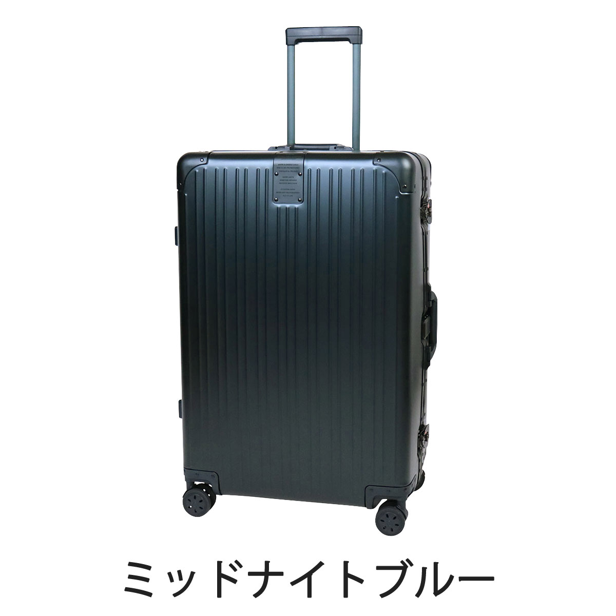 CARGO货物旅行箱三个一组TRIO JET SETTER飞翔距离情况旅行大型AMW128(L尺寸103L长期)