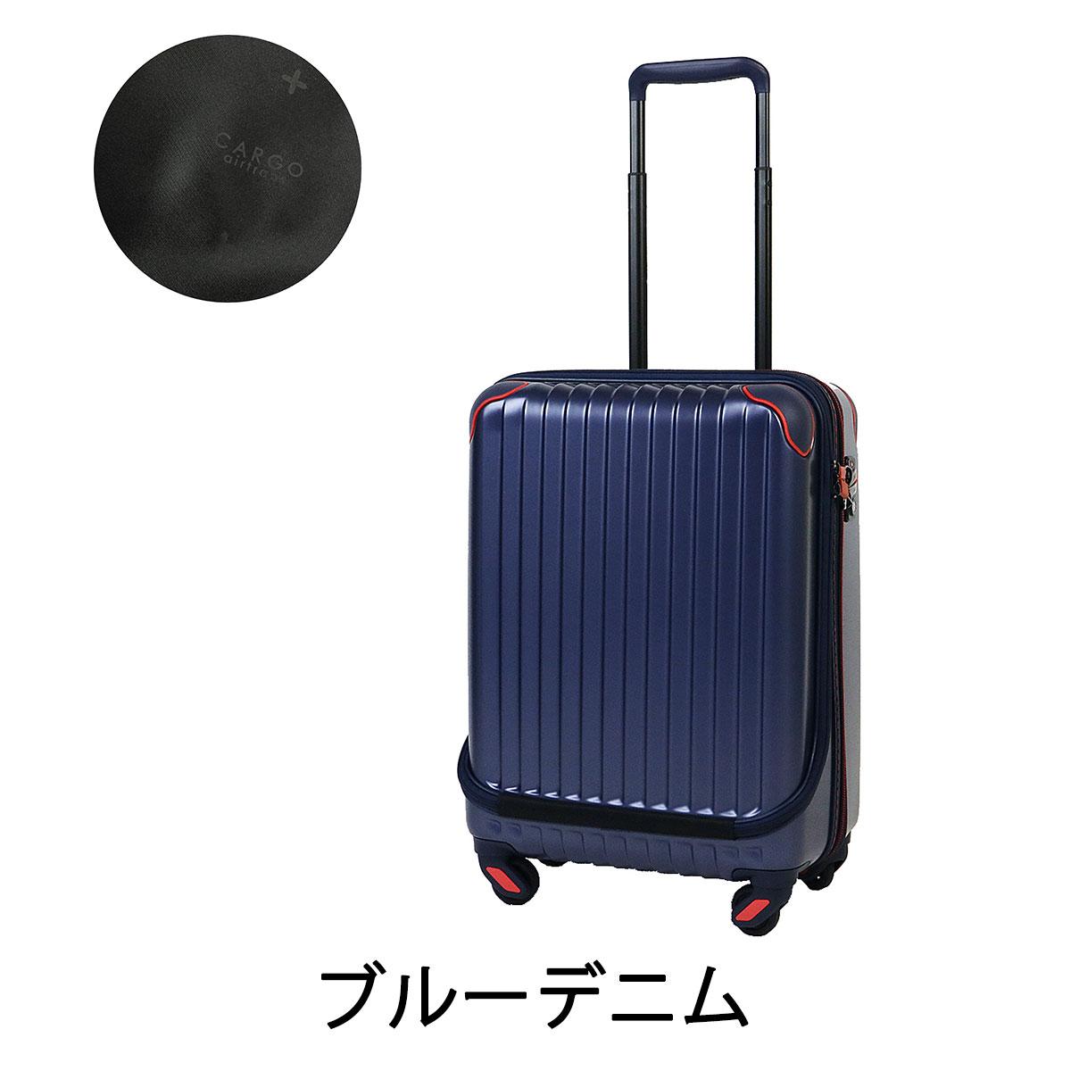 CARGO旅行箱airtrans货物空气穿过三个一组TRIO带上飞机飞翔距离情况35L S尺寸前台口袋商务出差1-2天CAT-423FP