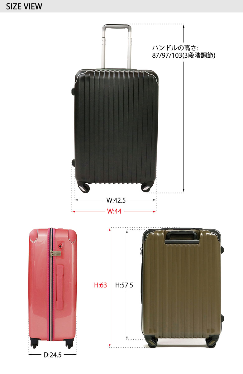 CARGO airtrans cargo EU transport suitcase lightweight TRIO 4-wheel carrying case 55L S size 3 or 4 nights around CAT-633N
