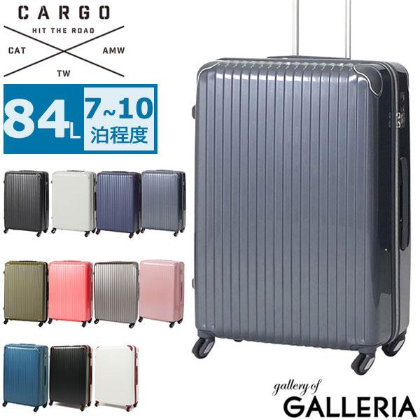 【正規品・2年保証付】CARGO airtrans カーゴエアトランス スーツケース 大型 軽量 トリオ TRIO キャリーケース 84L Lサイズ 8~10泊 CAT-733N【ラッキーシール対応】