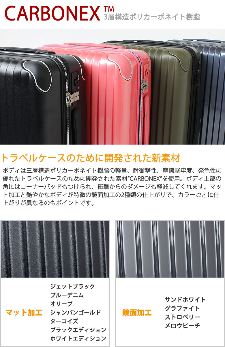 CARGO airtrans EU transport suitcase large lightweight TRIO 4-wheel carry case 84 L size 8-10 stay CAT-733N