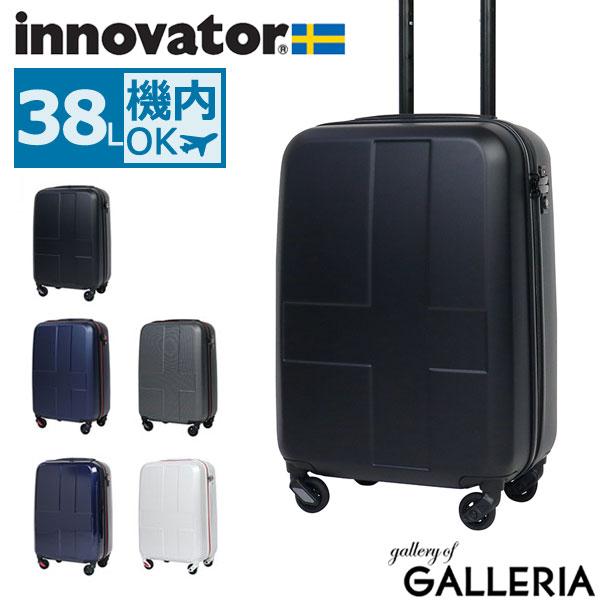 【P19倍★10/14(日)20時~4H限定 ワンエントリー】【正規品2年保証】イノベーター スーツケース innovator キャリーバッグ キャリーケース 機内持ち込み 軽量 旅行 バッグ INV48 (Sサイズ 38L 1~3泊)