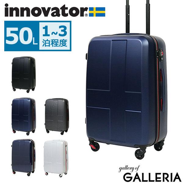 【正規品2年保証】イノベーター スーツケース innovator キャリーバッグ 軽量 旅行 バッグ INV55(50L 2~3泊 Sサイズ)【ラッキーシール対応】