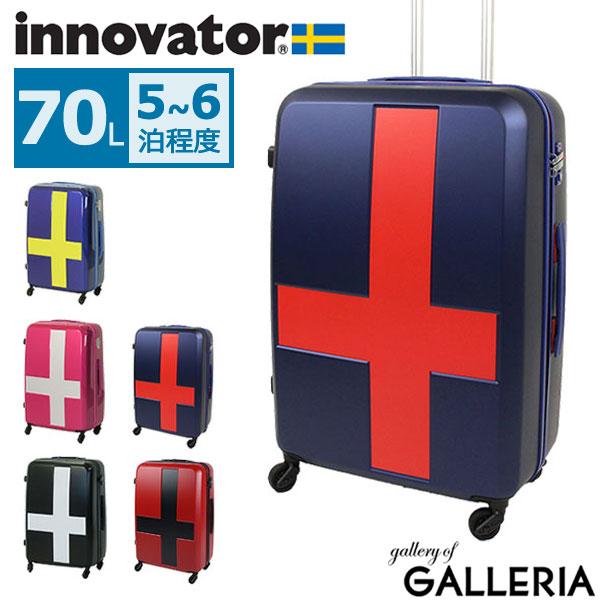 【カード28倍 | 4/30限定】【正規品2年保証】 イノベーター スーツケース innovator キャリーバッグ 軽量 ファスナー 旅行 バッグ INV63T(Mサイズ 70L 5~6泊)