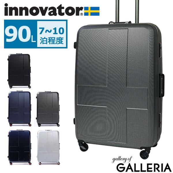 【正規品2年保証】イノベーター スーツケース innovator キャリーケース 軽量 旅行 INV68(90L 7~10泊 Lサイズ)【ラッキーシール対応】