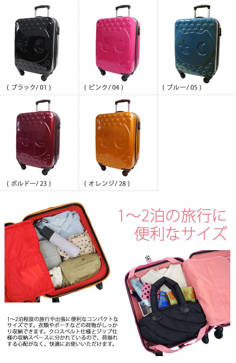 ツモリチサトバッグtsumori chisato TRAVEL猫Dotto飞翔距离飞翔距离情况旅行箱旅行女士4220(S尺寸35L 1~大约2日时机里面的带进)乐天点数10倍10P19Mar14