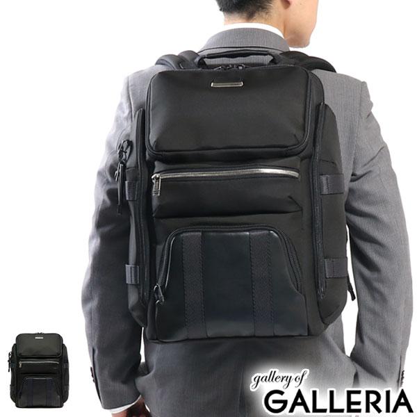 【日本正規品】トゥミ TUMI Alpha Bravo Tyndall Utility Backpack リュック ビジネスリュック バックパック B4 ビジネスバッグ PC収納 アルファ ブラヴォ トゥミジャパン 232384