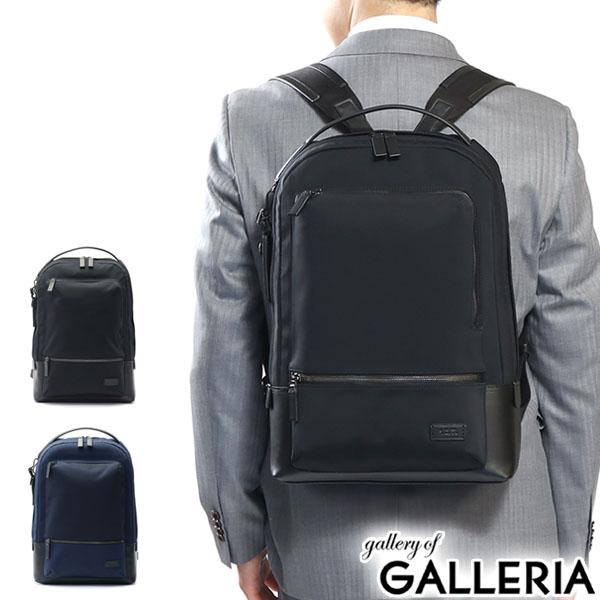 【日本正規品】トゥミ ビジネスリュック TUMI HARRISON ハリソン リュック ベイツ バックパック Bates Backpack ビジネスバッグ メンズ A4 通勤 通勤バッグ トゥミジャパン 66011