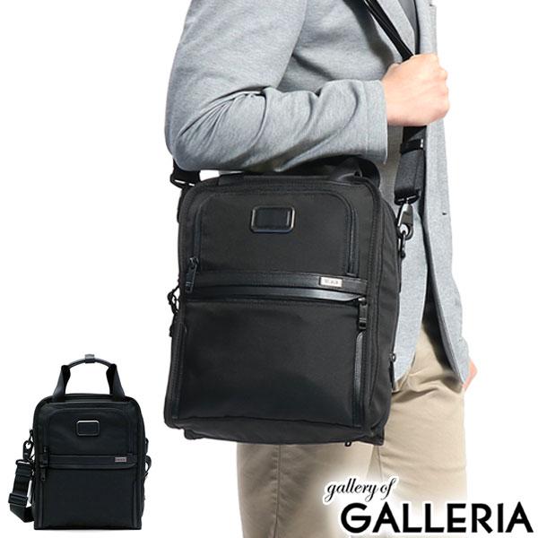 Tumi Shoulder Bag Alpha3 Alpha 3 3way Diagonal Tote Body Medium Travel A4 Vertical Men S Business Nylon An 2203117
