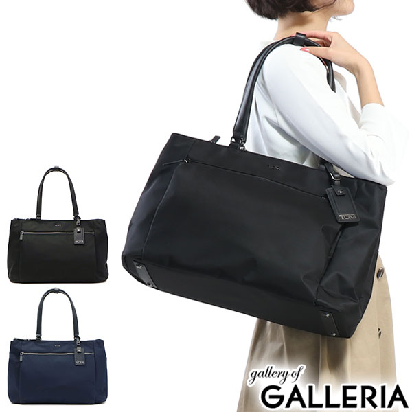 Tumi Voyageur Sheryl Business Tote Las Bag Pc Storage A4 Commute Formal Boya Joule An 196332