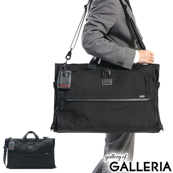 Tumi Alpha 3 Garment Tri Fold Carry On Business Travel 2way Shoulder Mens 2203137