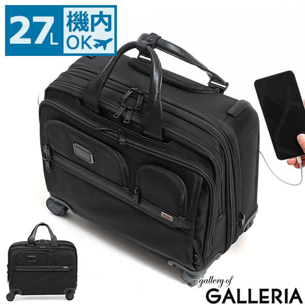 【カードで24倍 | 6/10限定】【正規品5年保証】 トゥミ スーツケース TUMI Alpha3 アルファ3 デラックス・4ウィール・ラップトップ・ケース・ブリーフ 機内持ち込み キャリーケース ソフト エキスパンダブル 27L メンズ ビジネス 2603627