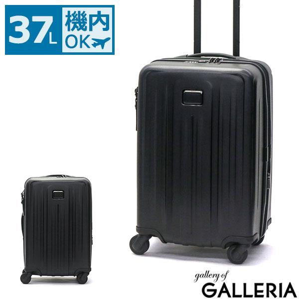 【カードで29倍   6/10限定】【正規品5年保証】 トゥミ スーツケース TUMI V4 拡張 インターナショナル・エクスパンダブル・4ウィール・キャリーオン キャリーケース 機内持ち込み Sサイズ 37L ビジネス 出張 軽量 メンズ トゥミジャパン 22804060