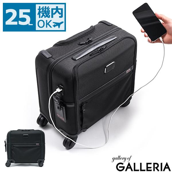 【カードで25倍 | 6/20限定】【正規品5年保証】 トゥミ スーツケース TUMI Alpha3 アルファ3 コンパクト・4ウィール・ブリーフ 機内持ち込み キャリーケース 小型 ソフト 25L 1泊 出張 ビジネス メンズ 2603624