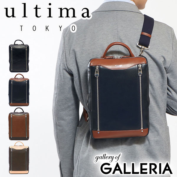 ultima TOKYO Body Bag Westley Sling Bag Shoulder Bag Handbag 3WAY B5  Leather Leather Genuine Leather Men's Women's 77871