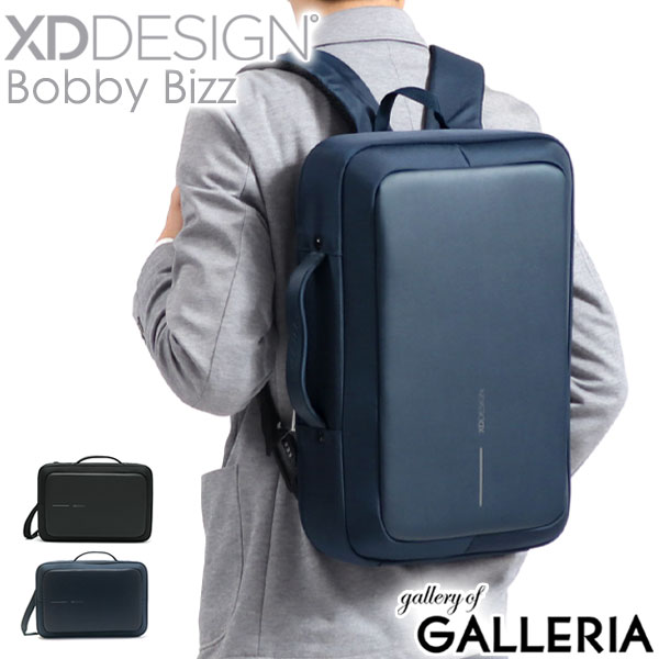 Xd Design Business Bag Bobby Bizz 3 Way Briefcase Backpack Commuting P 705 571